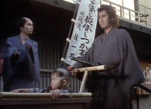 Il samurai e il bimbo